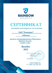 Rainbow Security Reseller 2012